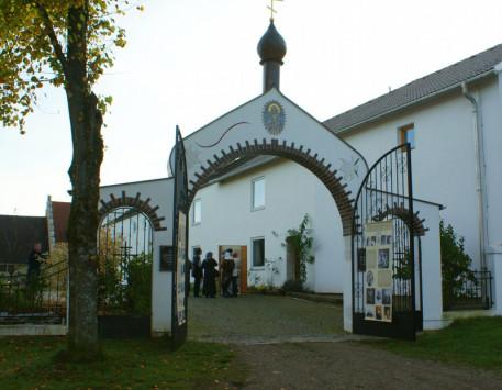 20 октября – Бавария: В Бухендорфе отметили 10-летие основания Елизаветинского женского монастыря