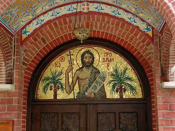 Картинки по запросу иоанно-предтеченский собор вашингтон картинки
