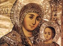 Вифлеемская икона Пресвятой Богородицы «Улыбающаяся»