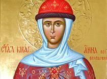 Преподобная Анна, княжна Киевская (+1112)