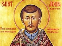 Священномученик Иоанн Кочуров (+1917)