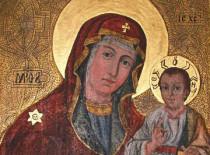 Нанковская икона Пресвятой Богородицы