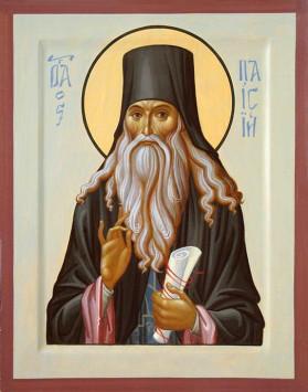 Преподобный Паисий Величковский (+1794)