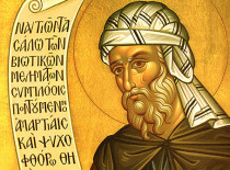 Преподобный Иоанн Дамаскин (VIII в.)