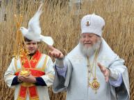 Рождественское послание Первоиерарха Русской Зарубежной Церкви