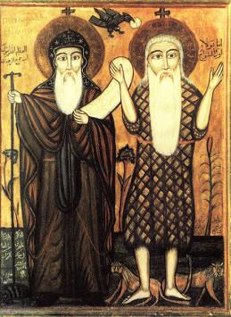 Преподобный Павел Фивейский и преподобный Антоний Великий