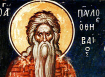 Преподобный Павел Фивейский (IV)