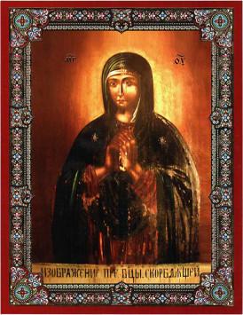 Чудотворная Прилуцкая икона Божией Матери «Скорбящая»