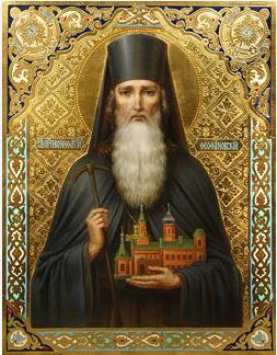 Преподобный Вонифатий Феофановский