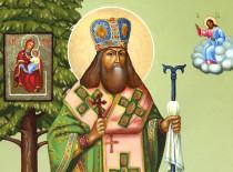 Святитель Феодосий Черниговский (+1696)