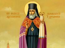 Святитель Мелетий Харьковский (+1840)