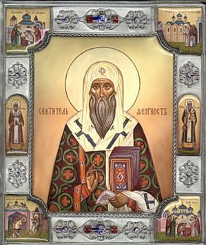 Святитель Феогност, митрополит Киевский и всея Руси (+1353)