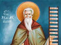 Преподобный Иоанн Лествичник (VII)