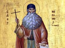 Преподобный Максим Грек (+1556)