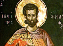 Мученик Иустин Философ (II)