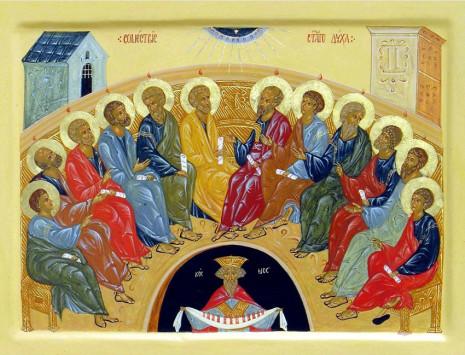 День Святого Духа или Духов день