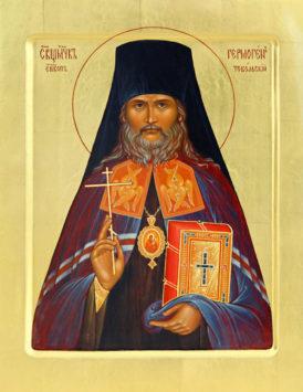 Священномученик Гермоген, епископ Тобольский
