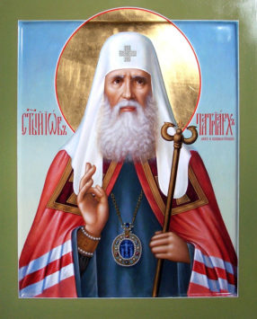 Святитель Иов, Патриарх Московский