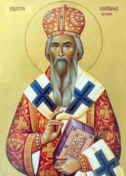 Святитель Николай Сербский. Икона