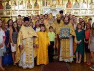 26 июня - Нью-Йорк: В Синодальном соборе молитвой отметили день молодежи Русской Зарубежной Церкви