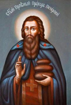 Преподобный Прохор Лебедник Печерский (+1107)