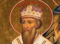 Святитель Фотий, митрополит Киевский (+1431)