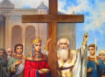 Воздвижение Честного и Животворящего Креста Господня (Крестовоздвижение)