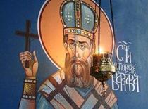 Священноисповедник Варнава Хвостанский (+1964)
