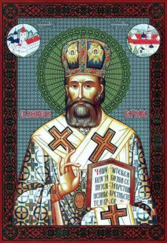 Священноисповедник Варнава Хвостанский