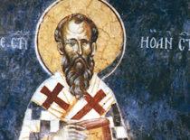 Святой Иоанн Постник, Патриарх Константинопольский (+595)