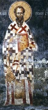 Святой Иоанн Постник, Патриарх Константинопольский
