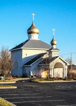 Церковь Рождества Пресвятой Богородицы в Олбани