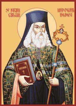 Святитель Варлаам, митрополит Молдавский