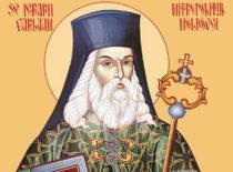 Святитель Варлаам, митрополит Молдавский (+1657)