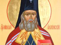 Святой Николай Японский (+1912)
