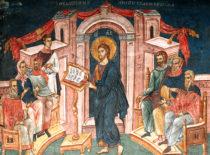 14 сентября – Начало индикта или церковное новолетие