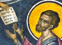 Пророк и Боговидец Моисей