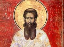 Святитель Савва Сербский (+1236)