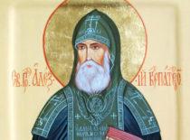 Преподобный Алексий Карпаторусский (+1947)