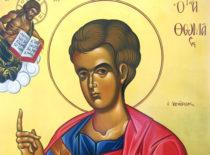 Апостол Фома (I в.)