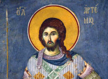 Великомученик Артемий Антиохийский (+362)