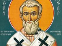 Святитель Григорий, просветитель Великой Армении (IV в.).