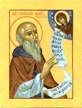 Преподобный Косма Маиумский (+787)