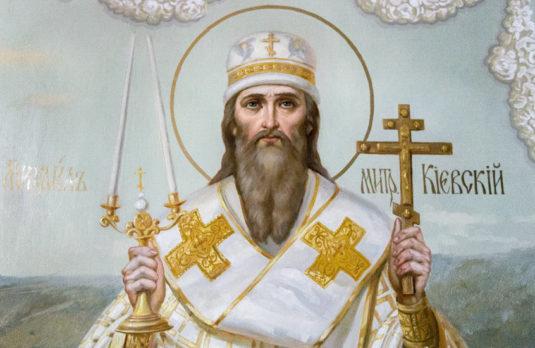 Святитель Михаил, первый Митрополит Киевский (+992)