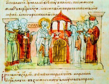 Святитель Иларион, Митрополит Киевский