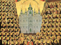 Собор преподобных отцов Киево-Печерских, в Ближних пещерах почивающих