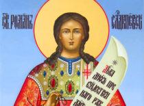 Преподобный Роман Сладкопевец (+556)