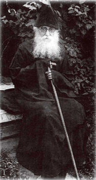 Схиархиепископ Антоний Абашидзе