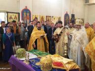 Для собора святого Иоанна Предтечи в Бруклине была приобретена новая утварь и облачения