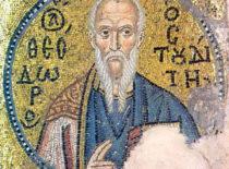 Преподобный Феодор Студит (+826)